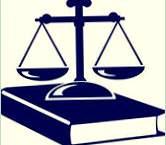 гк признание права собственности