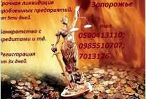 регистрация собственности по решению суда