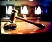 защита права собственности в суде