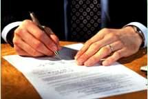 признание недействительной регистрации права собственности