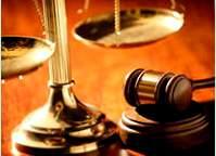 признание права собственности арбитраж