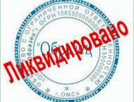 признание недействительным зарегистрированного права собственности